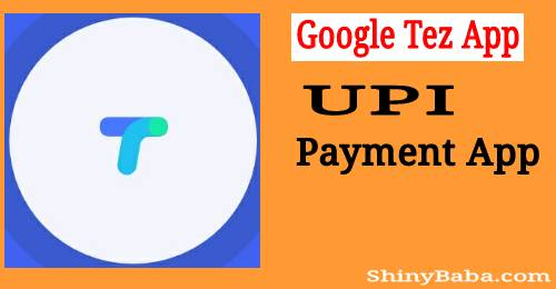 ias4sure.com - Unified Payment Interface (UPI)