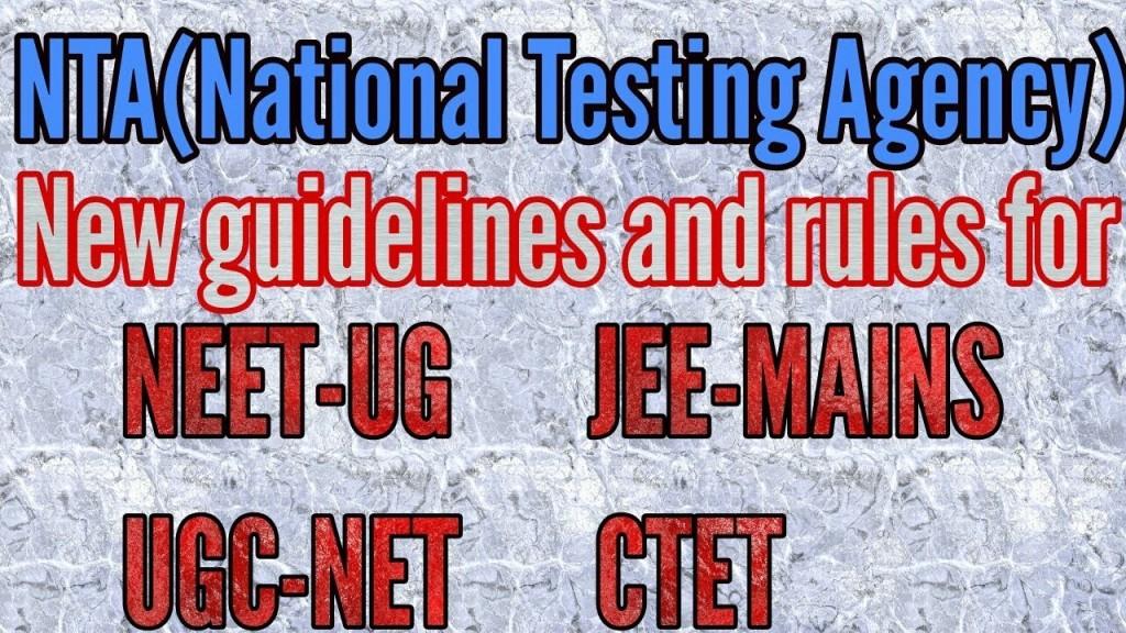 ias4sure.com - National Testing Agency