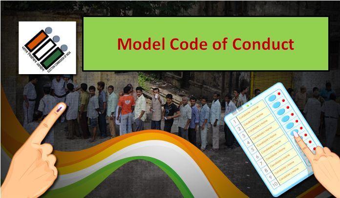 ias4sure.com - Model Code of Conduct