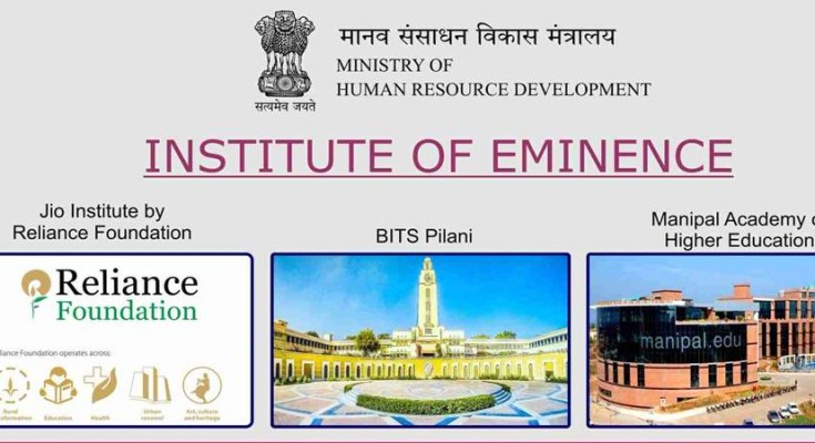 ias4sure.com - Institution of Eminence Analysis