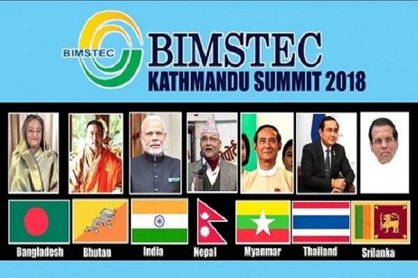 ias4sure.com - BIMSTEC Kathmandu Declaration