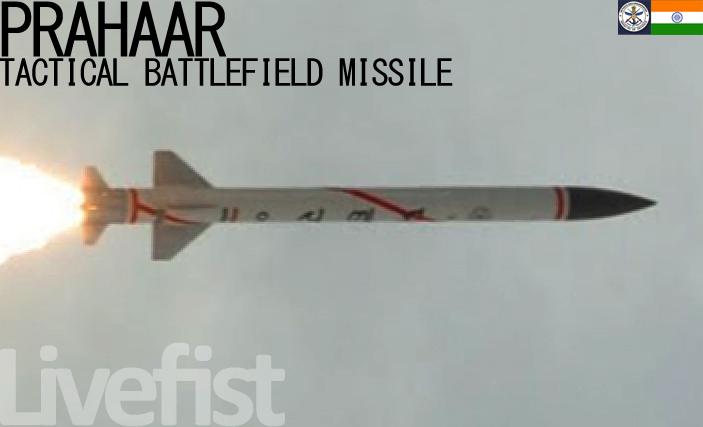 ias4sure.com - Prahaar Missile