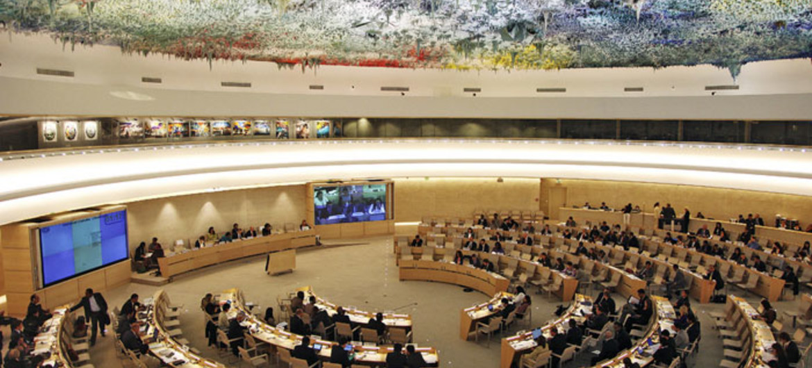 United Nations Human Rights Council (UNHRC) - IAS4Sure